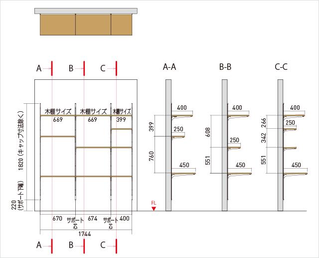 株式会社ロイヤル|SSシステム|PLAN12 洗面/脱衣所(1スパン)
